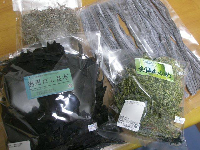 Konbu_006