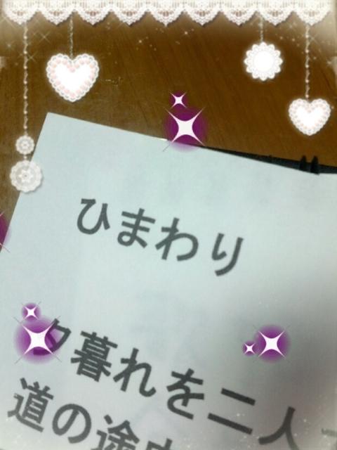 20120818_23_27_38_3
