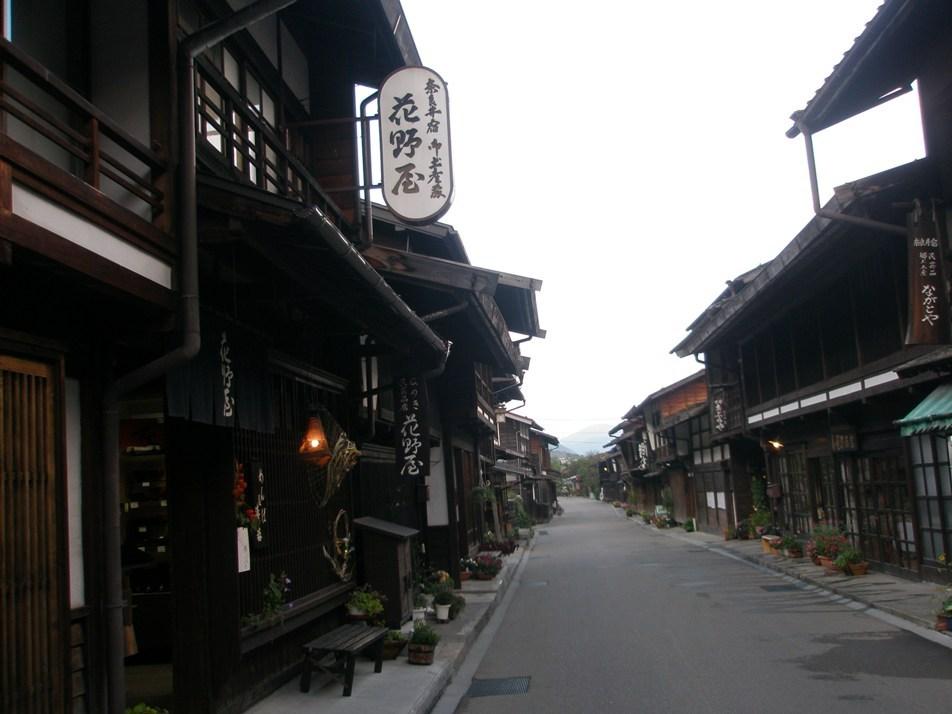 Narai