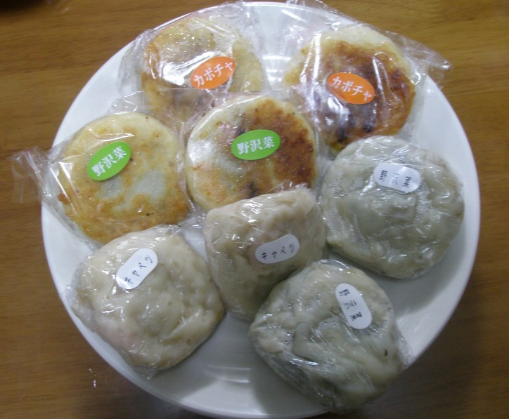 Koneoyaki