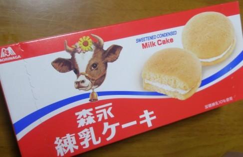 Milkcake2