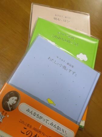 Misuzu_002