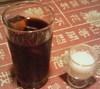 Betonamucoffee_1